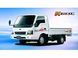 Xe tải Kia K2700II - 1,25 tấn
